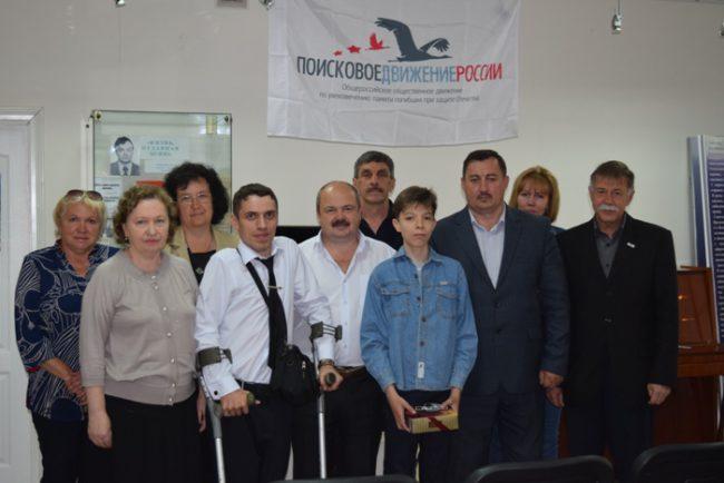 Совещание в Ставрополе