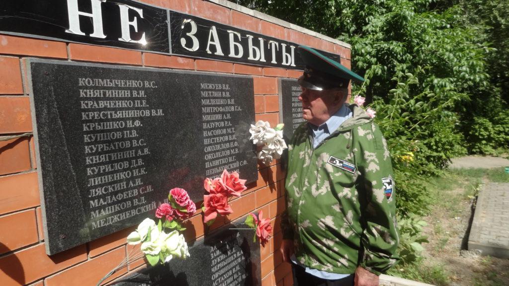 Обрященко Иван Яковлевич