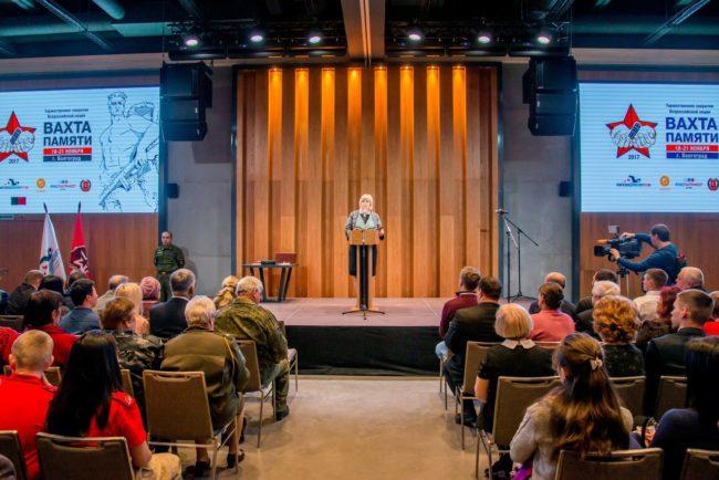 Выступление ответственного секретаря Поискового движения России Елены Цунаевой