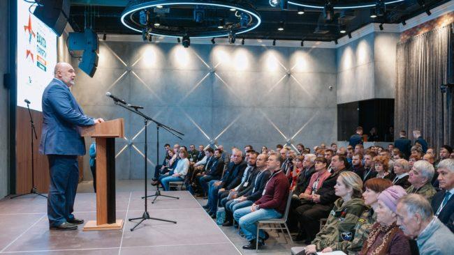 Закрытие Вахты Памяти 2017