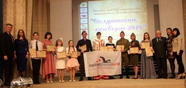 Фестиваль патриотической песни