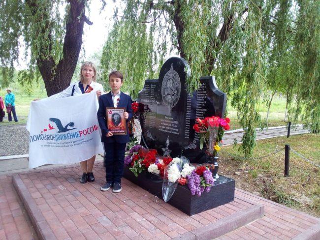 Памятный знак бойцам 66 полка 30 дивизии войск НКВД