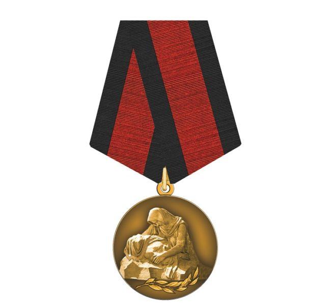 """Медаль """"Шагнувшие в бессмертие"""""""