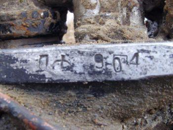 Номер двигателя найденного ЯК-1