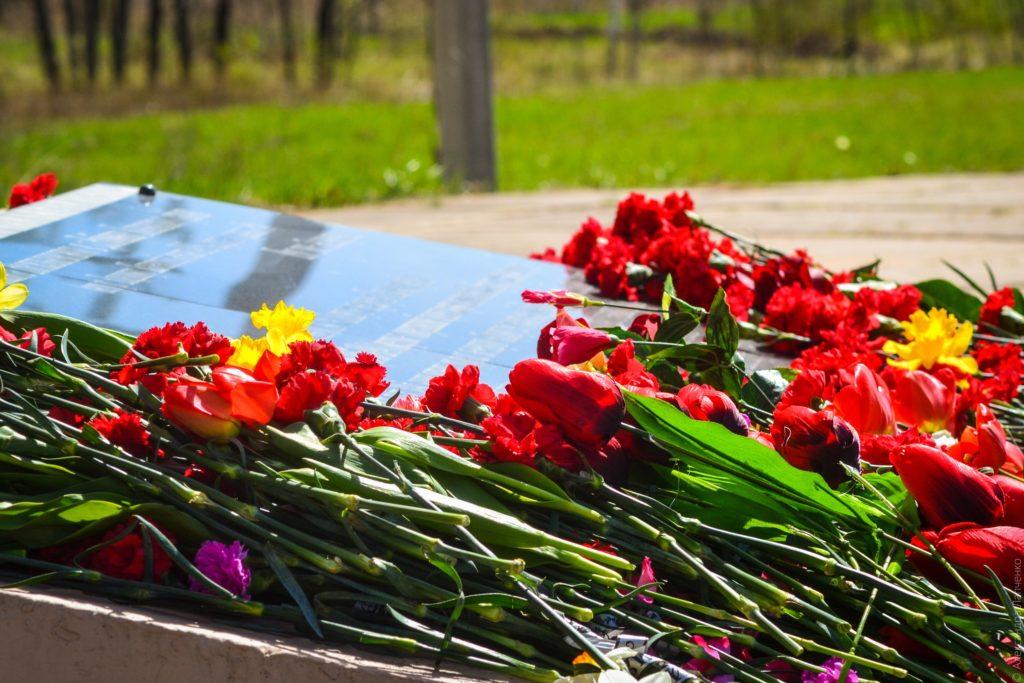 вечная память солдату