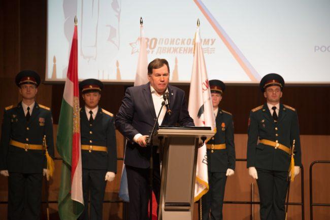 Выступление Депутата Государственной Думы РФ Ильдара Бикбаева