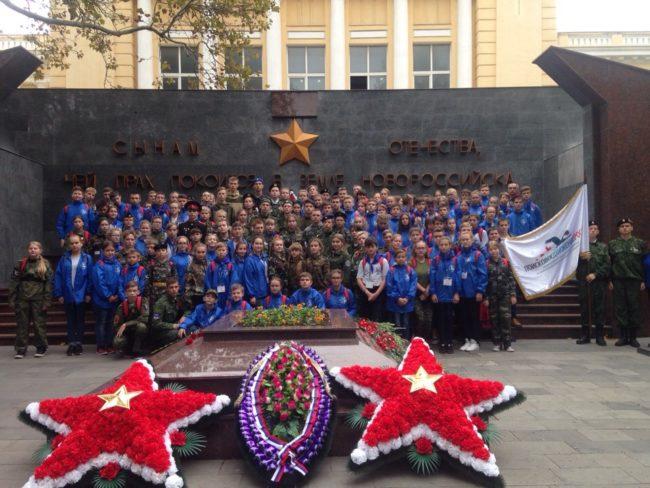 г.Новороссийск площадь Героев