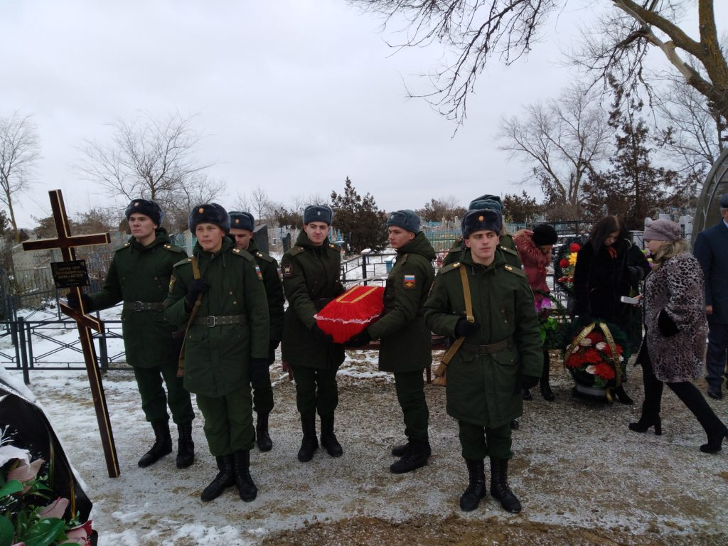 Отдание воинских почестей солдату
