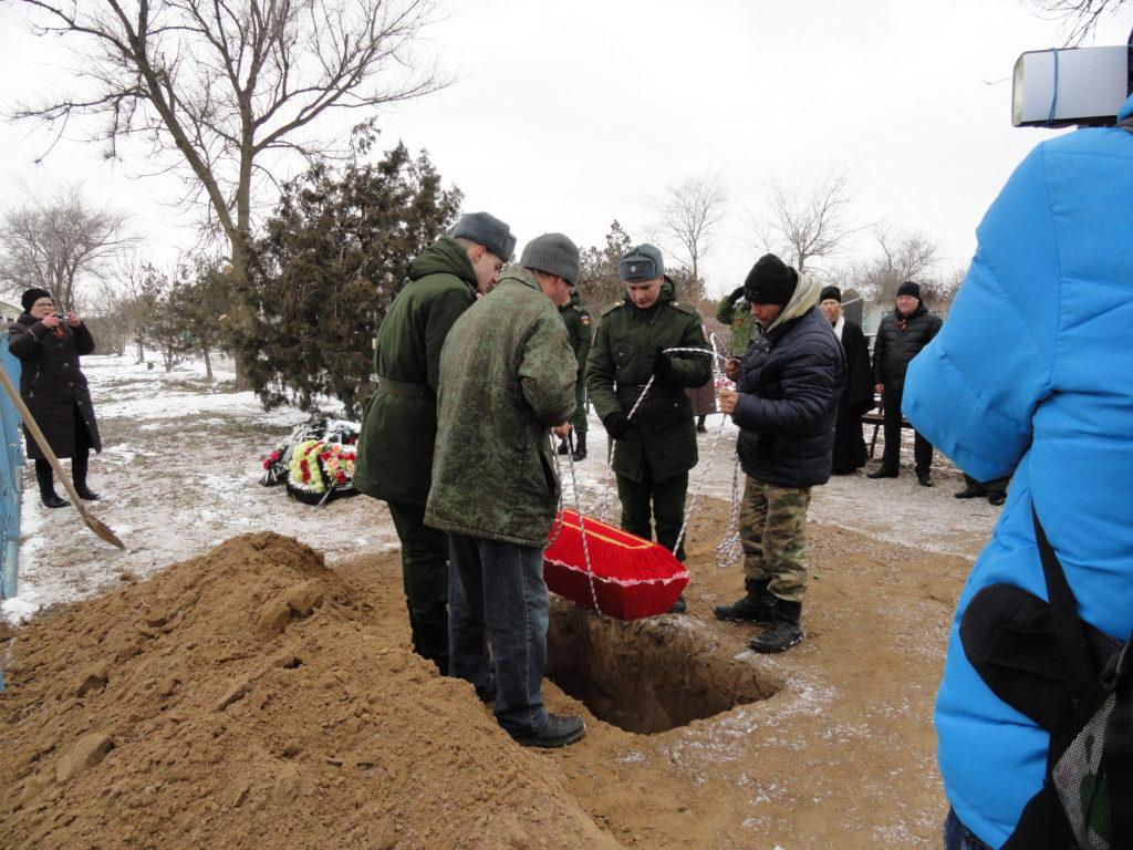 Предание земле останков солдата