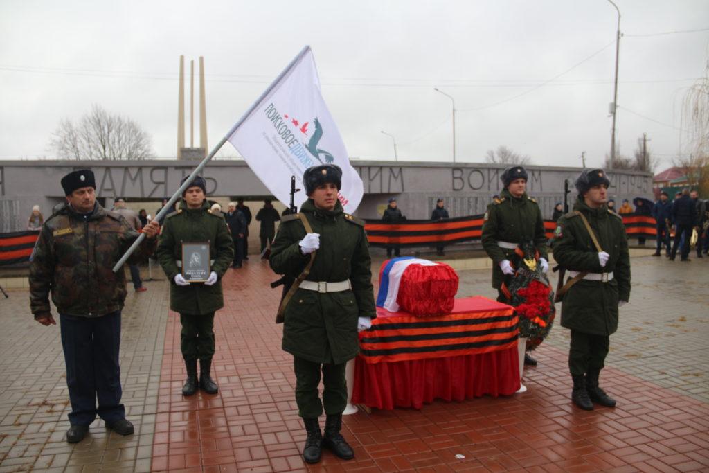 Захоронение лётчика Рыбалкина