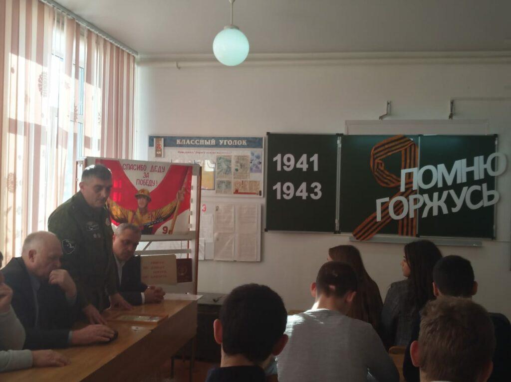 Встреча с жителями Георгиевского района
