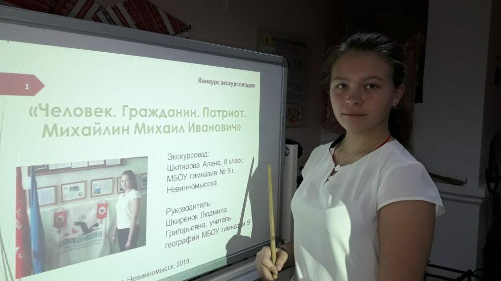 Шклярова Алена