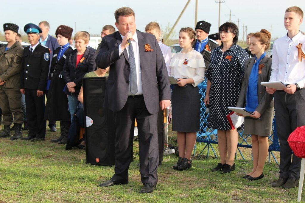 Выступление Главы округа Д.Н. Сокуренко