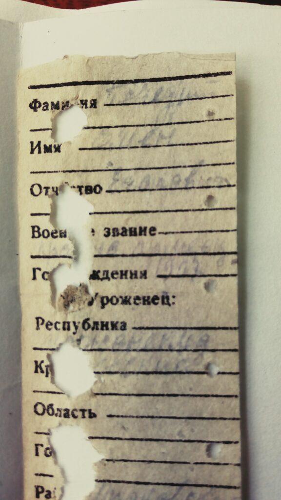 Смертный медальон Передрий Семена Егоровича