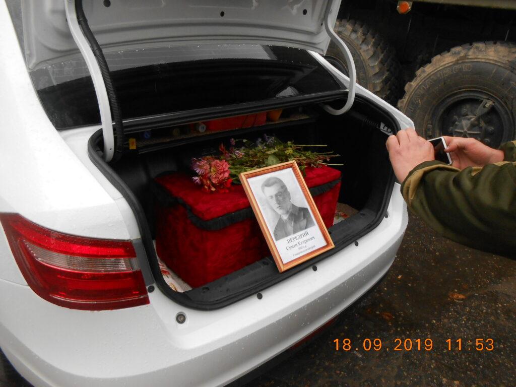 Торжественная церемония передачи останков воинов