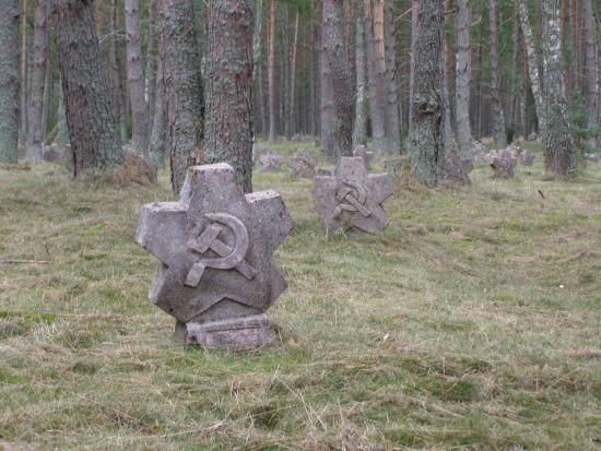 Братские захоронения военнопленных в Чарне