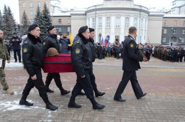Церемония передачи останков воина