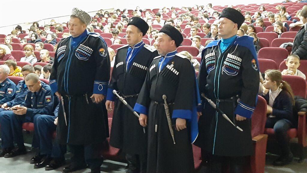 Участники мероприятия