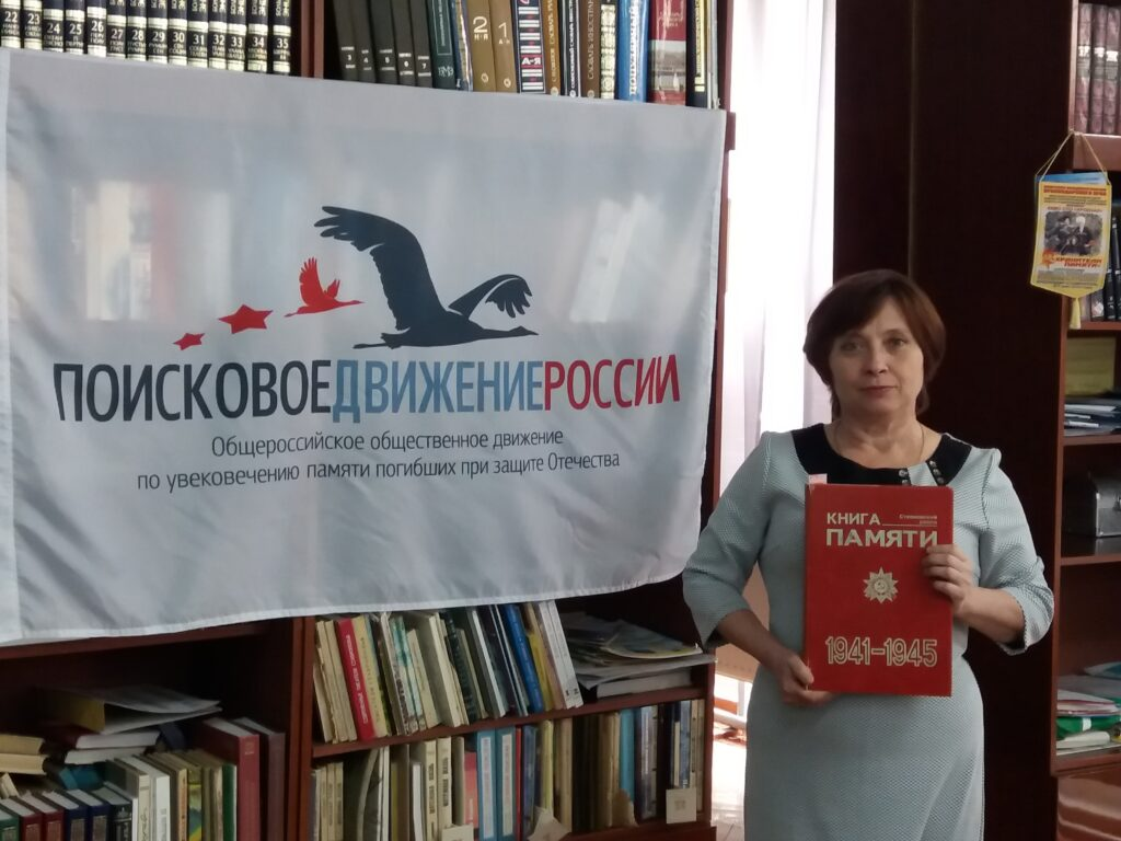 Мария Афанасьевна Великохатько