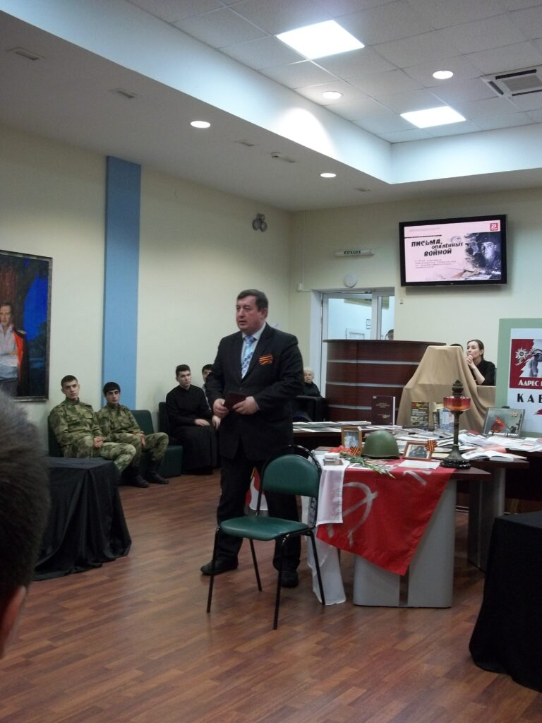 Выступление Г.А.Касмынина