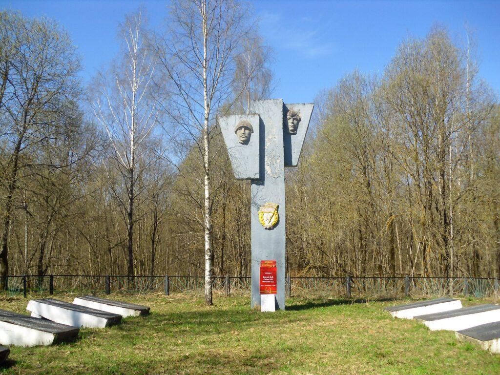 Братская могила в Хотемля где захоронен Байрамов Гаджи-Бола