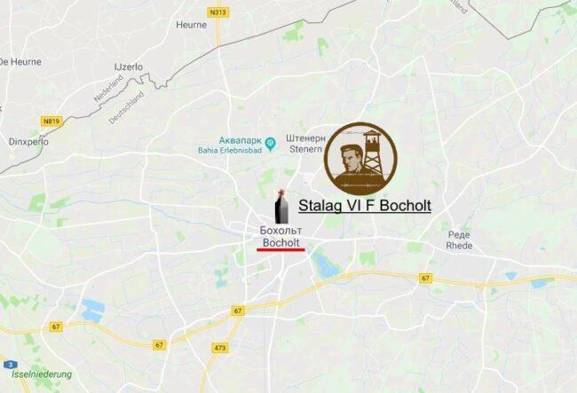 Лагерь Бохольт на карте