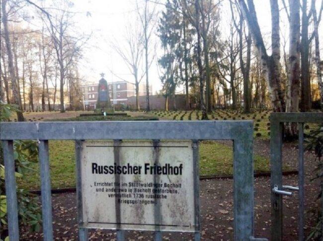 Бохольт, кладбище советских военнопленных