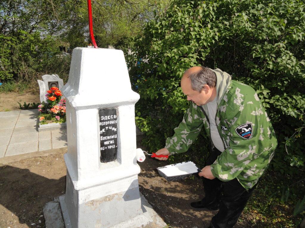 Покраска памятника на могиле лётчика