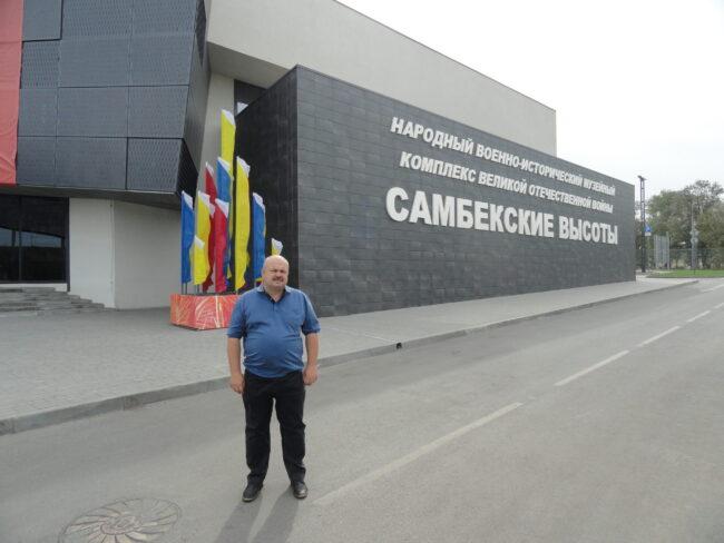 Участник конференции Обухов Юрий