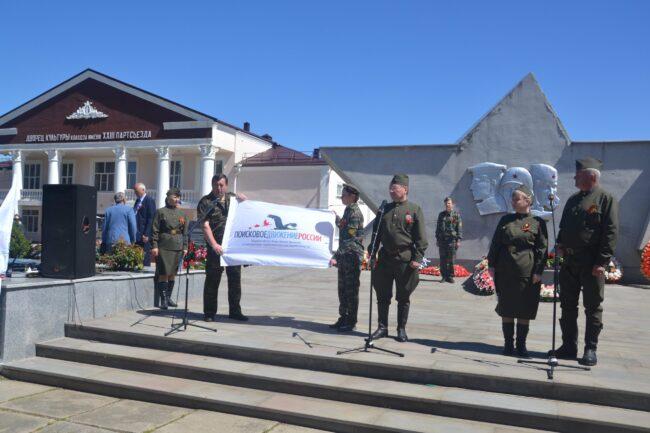 Вручение знамени поисковикам Александровского округа