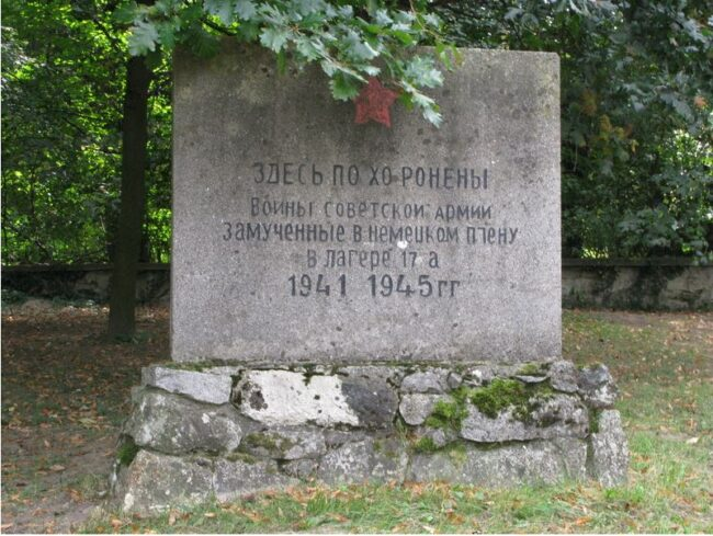 Воинский мемориал в Кайзерштайнбрух