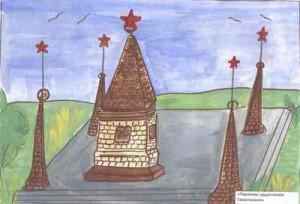 Защитникам Севастополя