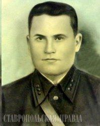 Пономаренко Н.И
