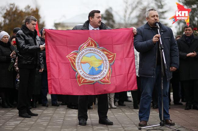 Знамя поисковиков Украины