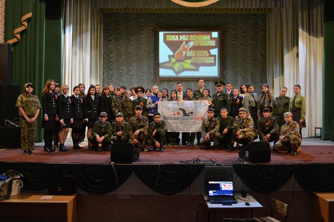 Военно-патриотический форум в ст. Курской