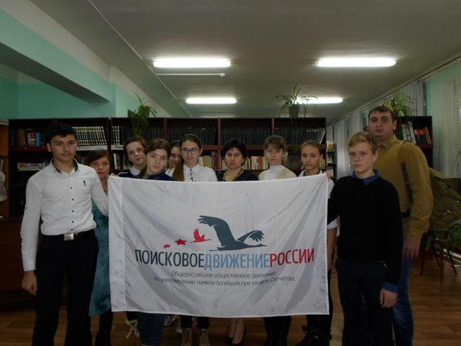 День Неизвестного солдата в с.Соломенском