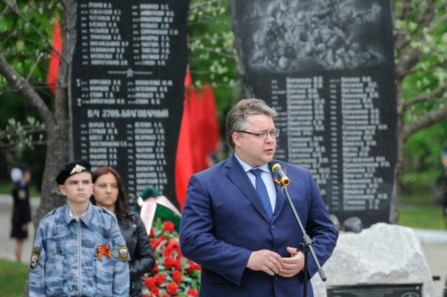 Выступление на торжественном митинге губернатора Стравропольского края