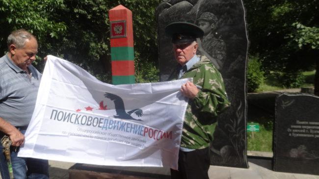 Анатолий Крышко и Иван Обрященко