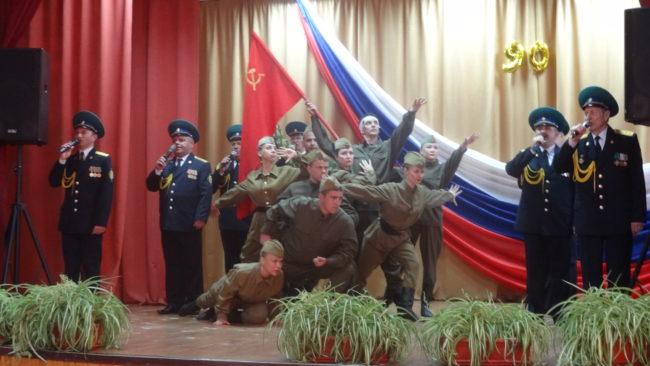 Ансамбль Пограничник Кавказа