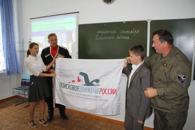 Экспедиция Хранители Памяти 4-й ГККК