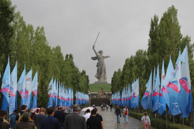Семинар в Волгограде