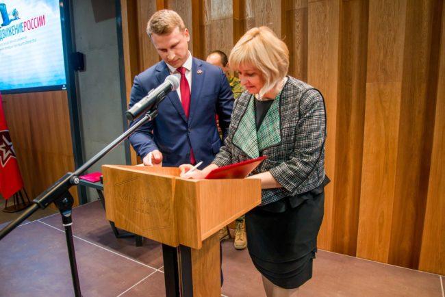 Подписание Соглашения между ООД Поисковое Движение России и Юнармией