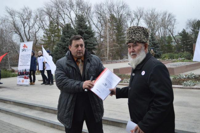 Вручение документов семье Эшеева