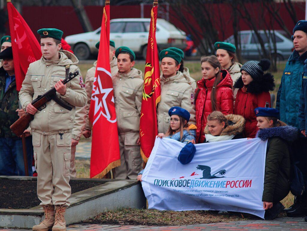 Юнармейцы на мероприятии, посвященному Дню снятия блокады
