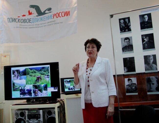 Семинар Ставропольских поисковиков