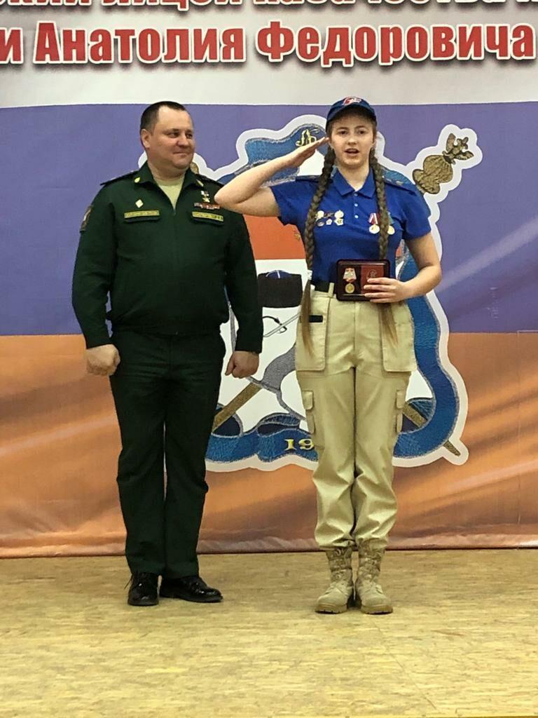 Вручение медали «За Юнармейскую Доблесть» I степени юнармейцу Петренко Елизавете