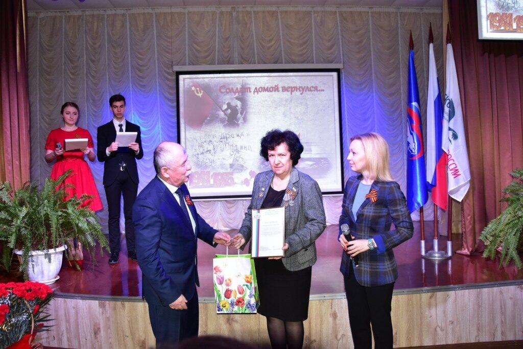 Вручение благодарности Думы Российской Федерации