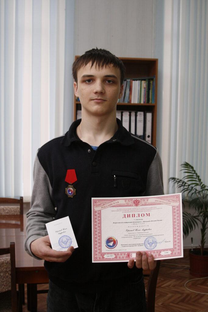 Хрячков Илья
