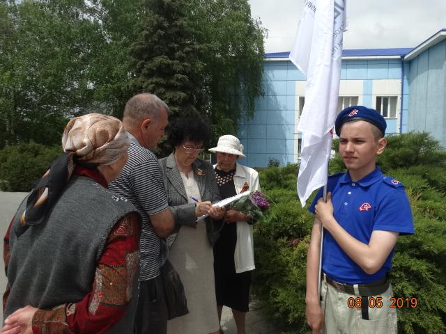 "Проект ""Судьба солдата"" в г. Михайловске"