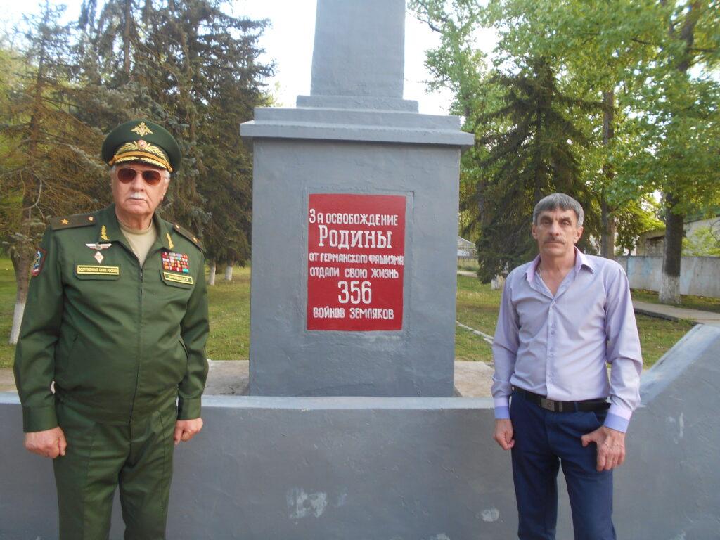 Почетный гость Кириленко Герман Васильевич
